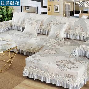 夏季冰丝凉席沙发垫欧式防滑藤席凉垫简约布艺皮沙发套巾沙发坐垫