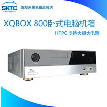 XQBOX800数字家庭HTPC卧式电脑机箱支持ATX主板大电源塑胶+铁架构