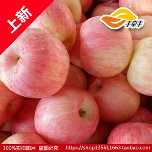 包邮 现货 苹果甘肃特产天水红富士新鲜水果脆甜苹果10斤1箱88元