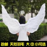 Children's Day Show Wings Props Little Girl Angel Wings Stage Wedding Flower Girl Angel Feather Wings Toys