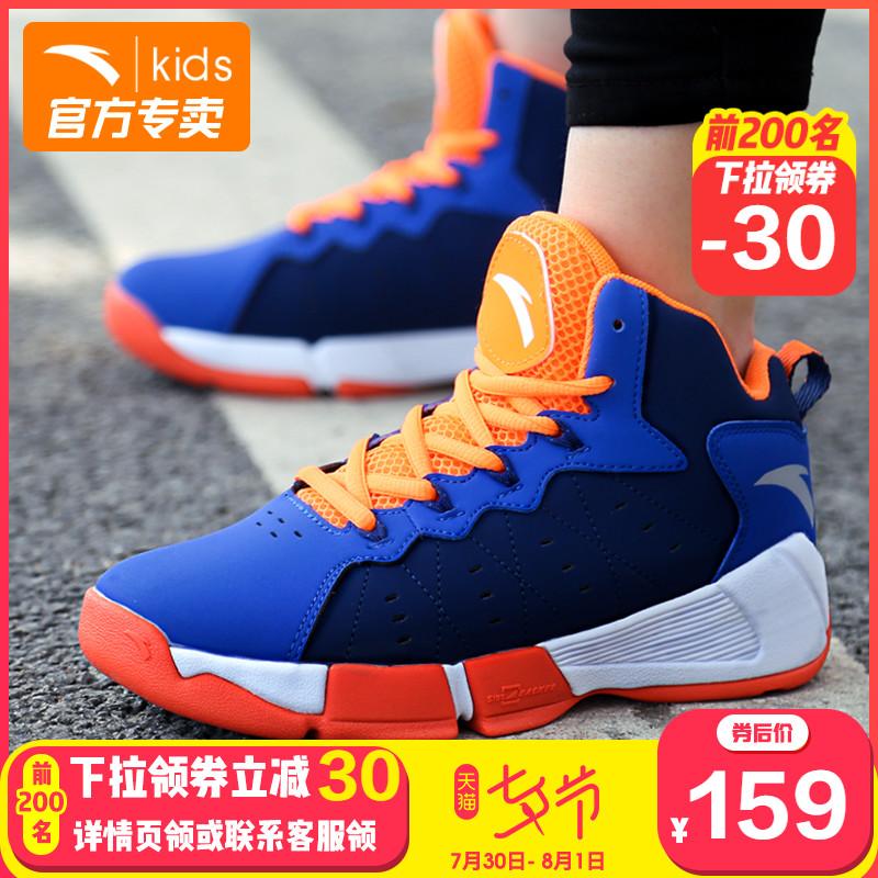 安踏童鞋儿童篮球鞋19春夏季新款中大男童运动鞋小学生防滑蓝球鞋