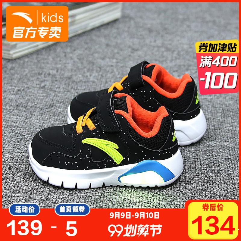 安踏童鞋婴小童运动鞋儿童跑步鞋19春秋季新款男女宝宝灯鞋休闲鞋