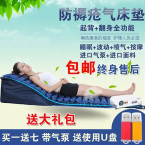 蓝博士防褥疮气床垫瘫痪病人卧床老人起背翻身便孔护理波动充气垫