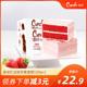 唇动红丝绒巧克力夹心蛋糕零食小面包整箱早餐西式糕点心网红零食