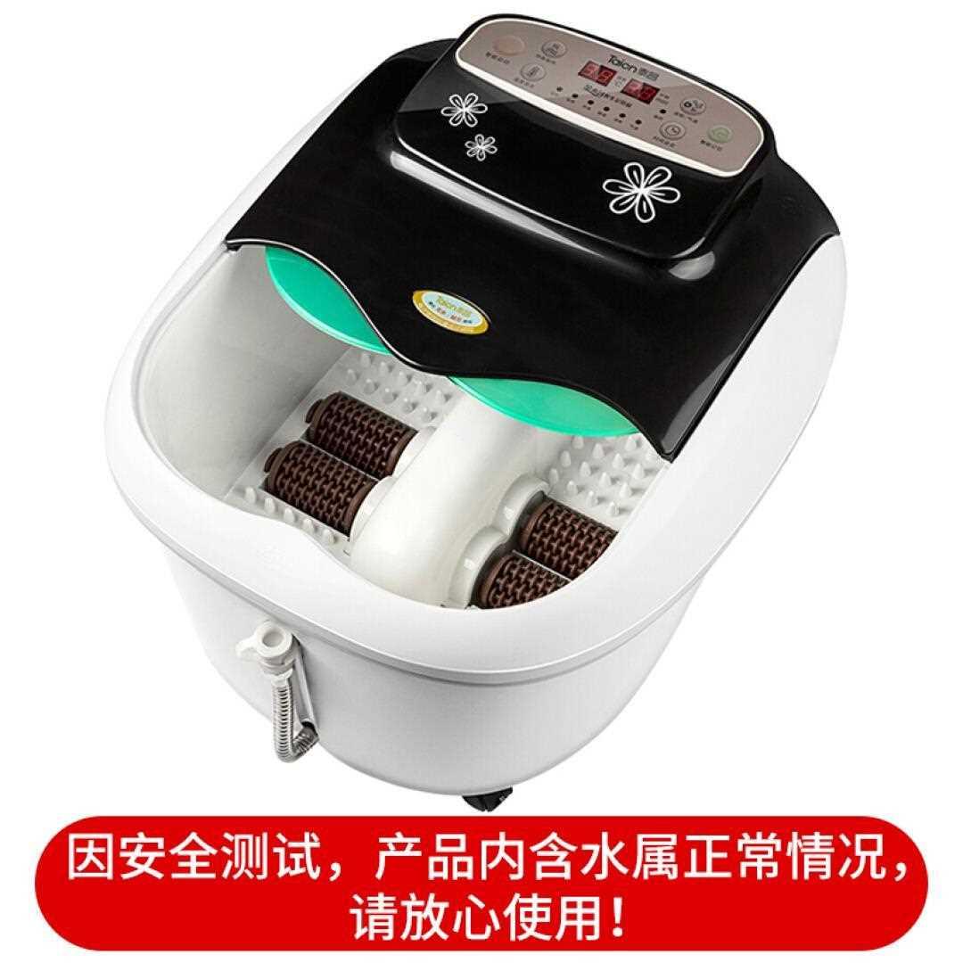 泰昌(Taicn)TC-5196 全自动按摩足浴盆洗脚泡脚桶