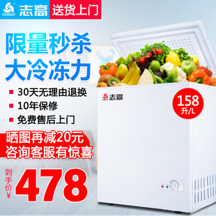 志高小冰柜家用冷冻小型商用大容量冷藏保鲜两用迷你节能双温冷柜