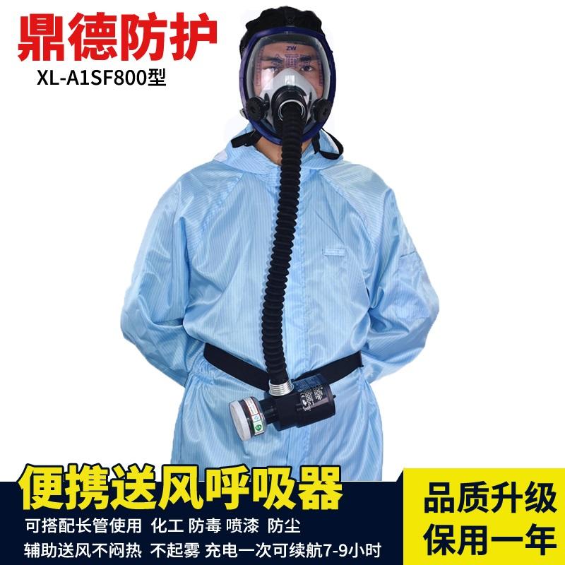 厂家直销电动送风呼吸器 防尘面罩全脸防防护口罩供气防毒面具