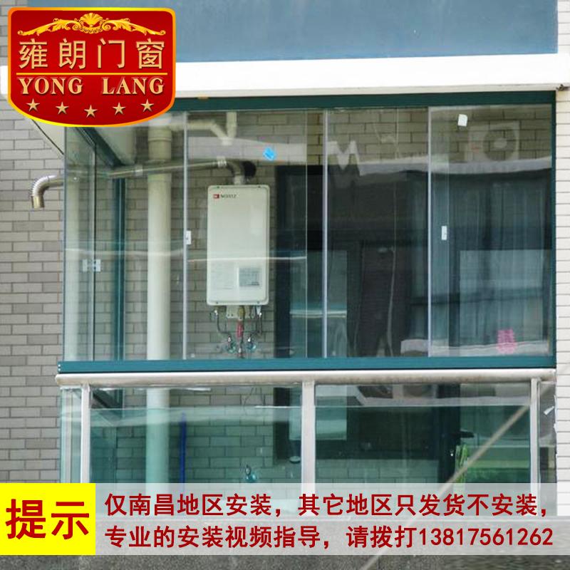雍朗门窗平移无框阳台窗 加厚无框窗户 封装阳台无框玻璃门窗维修