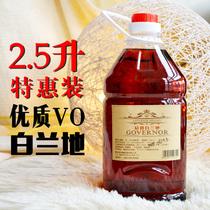 700ml干邑白兰地进口洋酒VSOP威迪宝白兰地VSOP洋酒法国进口