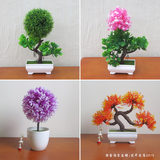 Indoor potted plants bonsai simulation small table with plastic flowers, plants floral decorations home decoration ornaments small