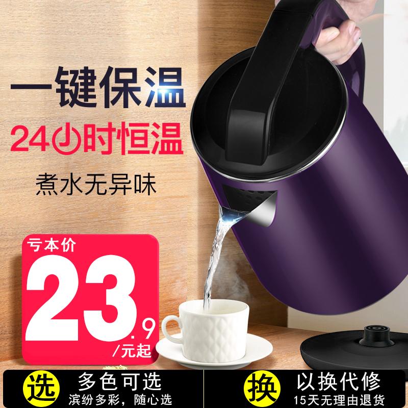 电热水壶家用烧水壶保温一体开水壶自动断电大小容量电壶煲水快壶