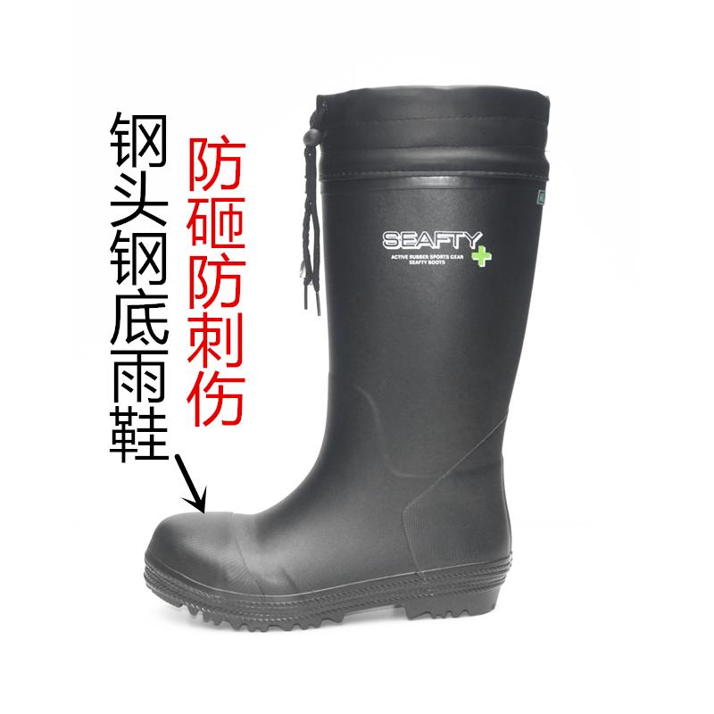 Защитная обувь / Спецобувь Артикул 17745349932