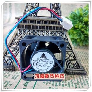 台达 EFB0405VHD 4020 4cm 5V 0.50A 三线服务器变频器机箱风扇