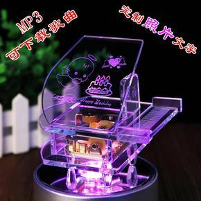 水晶钢琴模型工艺品玻璃家居装饰品摆设商务礼品定做生日礼物摆件