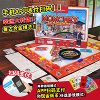 Genuine Real Estate King Monopoly Game Chess World Tour Children's Extra Large Deluxe Edition Adult Board Games Monogamy