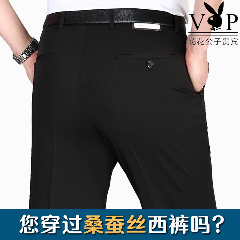 Брючные костюмы / Классические брюки Артикул 592782038139