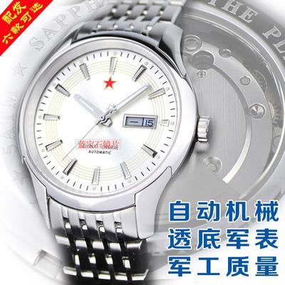 中国军表自动机械男士夜光防水钢链纪念手表将军机械腕表可透视款