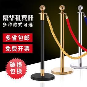 安全银行不锈钢警示警戒线排队护栏定制一米线隔离伸缩带围栏杆线