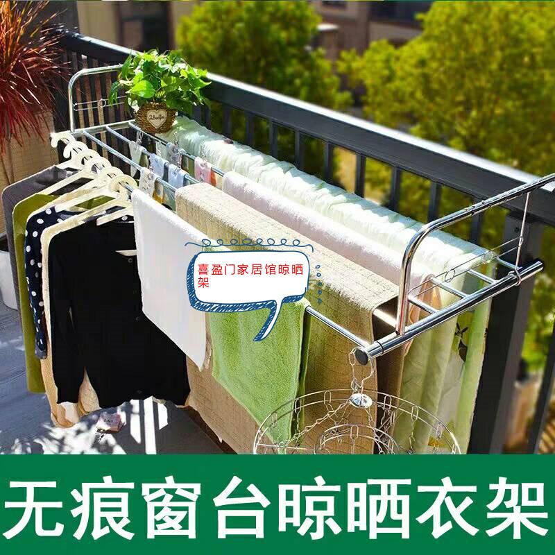 Вешалки для сушки одежды / Вешалки Артикул 534406536127