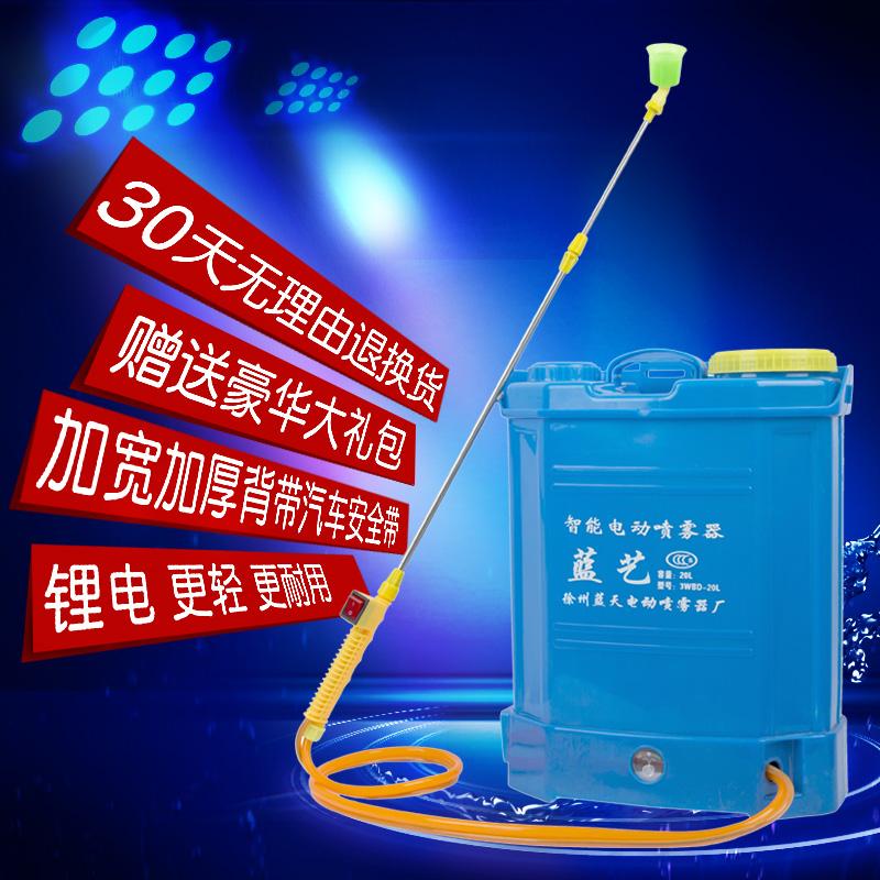 背负式电动喷雾器农用自动高压农药机锂电池充电自动打药机喷雾壶