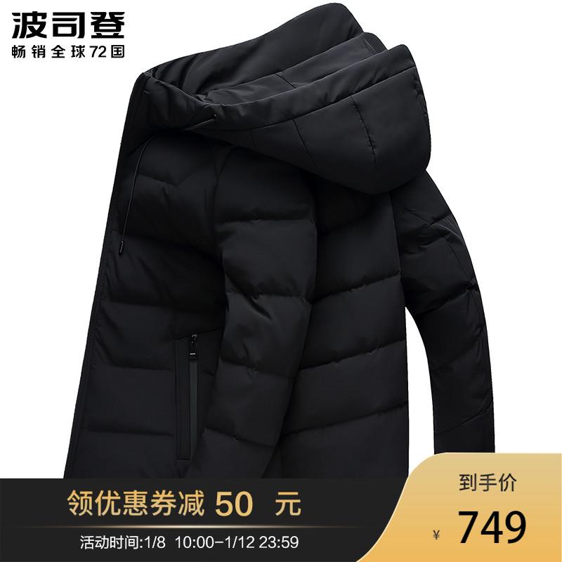波司登连帽羽绒服男士冬季保暖防寒短款时尚加厚外套冬装2018新款
