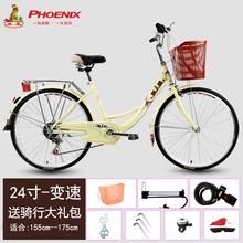 凤凰折叠自行车女式20/24/26寸成人单车变速轻便通勤女孩中学生车