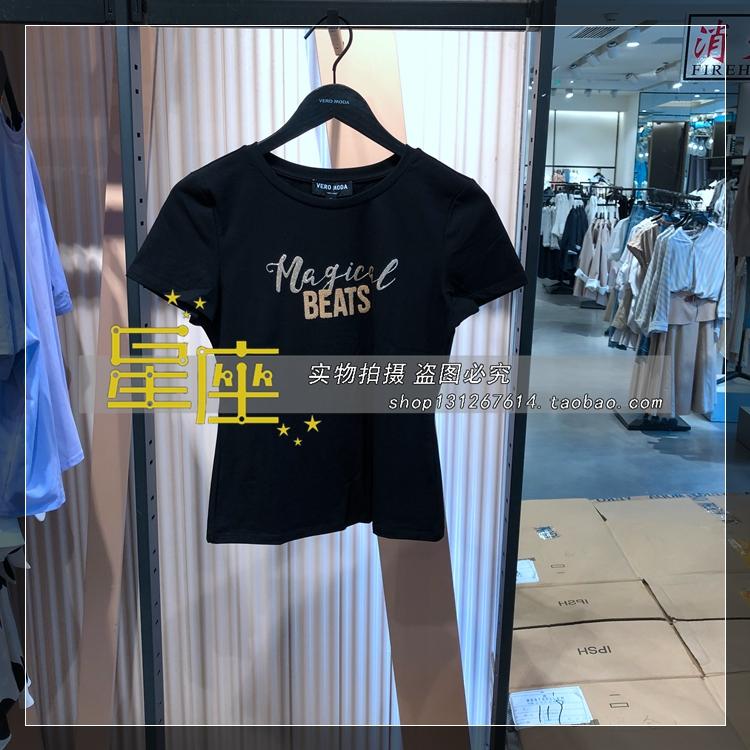 VERO MODA 专柜正品国内代购 19年夏款T恤319201530 319201530A06