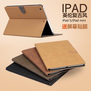 3套mini5迷你4 2018新iPadair2保护套复古2019版ipadAir3皮套min2
