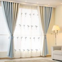 韩匠帘艺窗帘成品遮光简约现代卧室清新客厅百搭隔音加厚窗帘布料