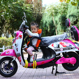 Electric car child seat front motorcycle scooter bicycle baby safety seat scooter seat