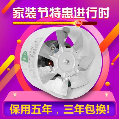 排风扇换气扇节能新款推荐