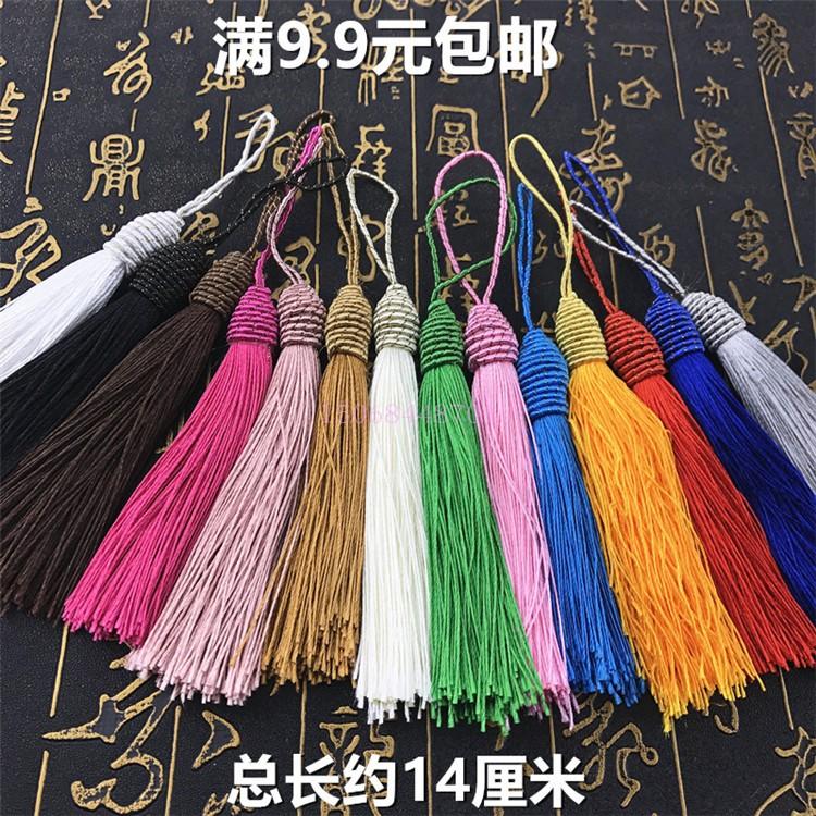吊线螺纹帽流苏穗子 手工diy中国结配件扇坠窗帘专用工艺吊穗包邮
