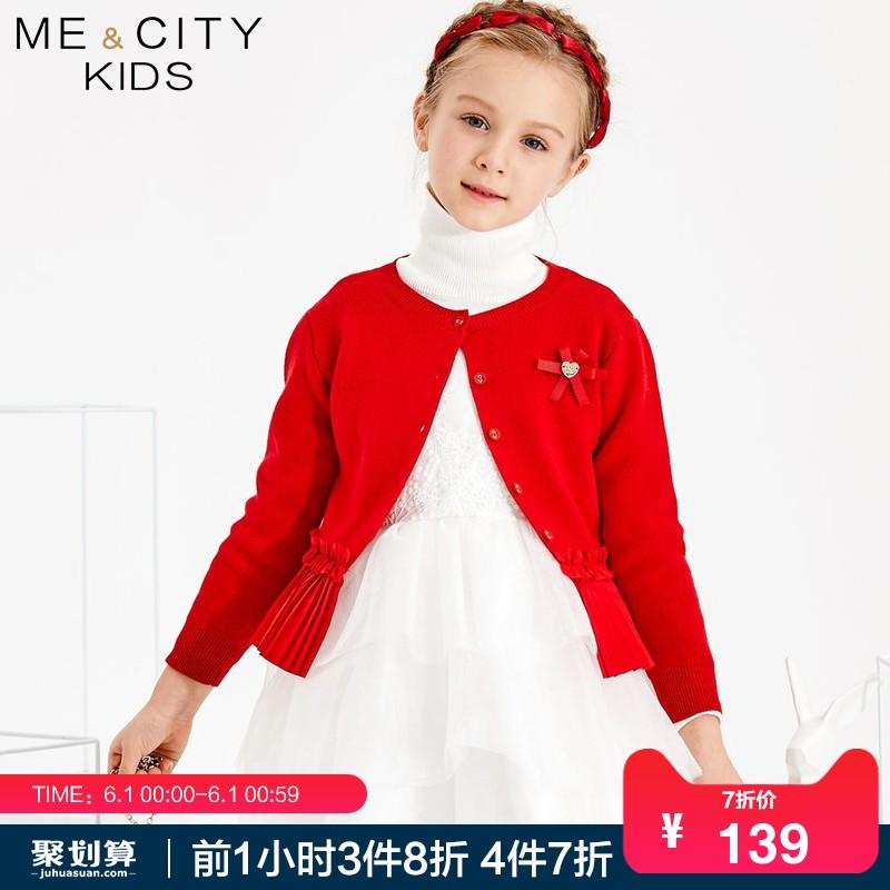 [聚]米喜迪mecity童装女童面料拼接胸针毛织开衫