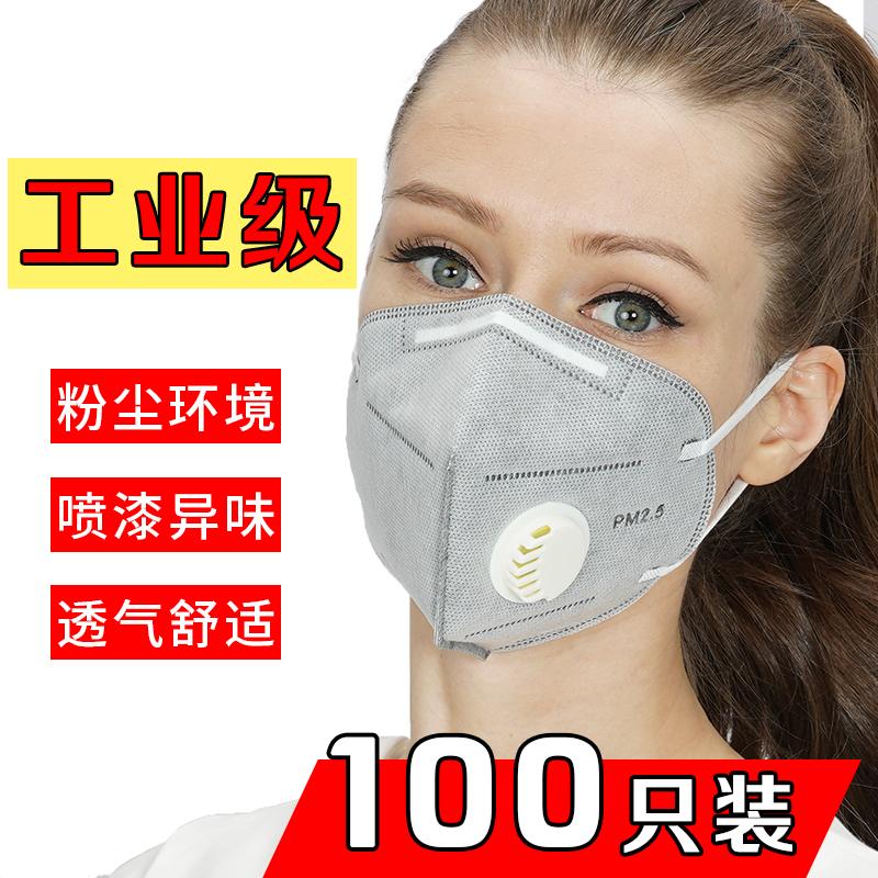 防尘口罩工业粉尘肺面罩透气防毒活性炭男头戴式打磨喷漆装修异味
