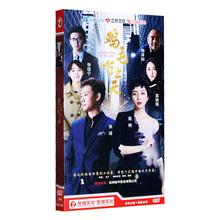 正版电视连续剧鸡毛飞上天dvd高清车载影片光盘碟片简装张译 殷桃