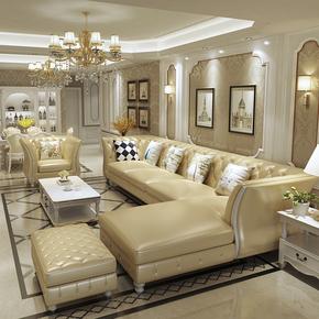 轻奢沙发简约欧式客厅中小户型真皮转角沙发成套奢华家具整装组合