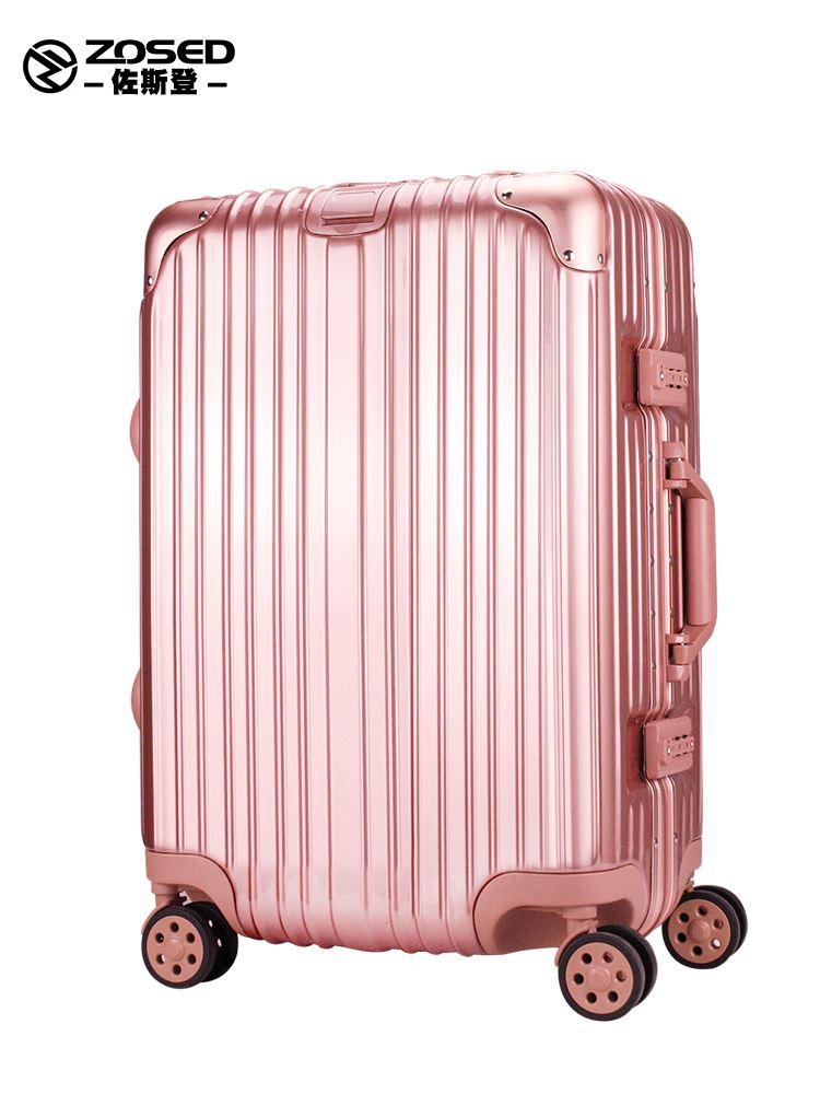 铝框网红ins行李箱拉杆箱旅行箱包密码皮箱子万向轮20寸24男女26