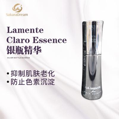 日本天然物研究所La mente 银瓶精华保湿提拉抗老去皱30ml