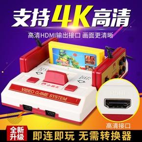 小霸王C28智能高清4K电视游戏机8位插FC卡双手柄怀旧经典红白机
