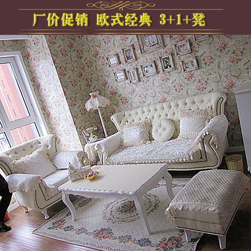 真皮沙发组合大小户型
