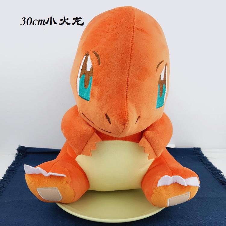 Pokemon small fire dragon plush doll Pokémon fire-breathing dragon X spray fire dragon Y