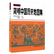 【当当网正版书籍】中国地理地图(4开撕不烂地图,600mm*435mm)