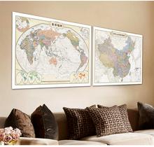 正版仿古地图2018新版中国地图2018新版世界地图羊皮卷色仿古世界中国地图地图装饰画中华人民共和国地图书房挂图壁画