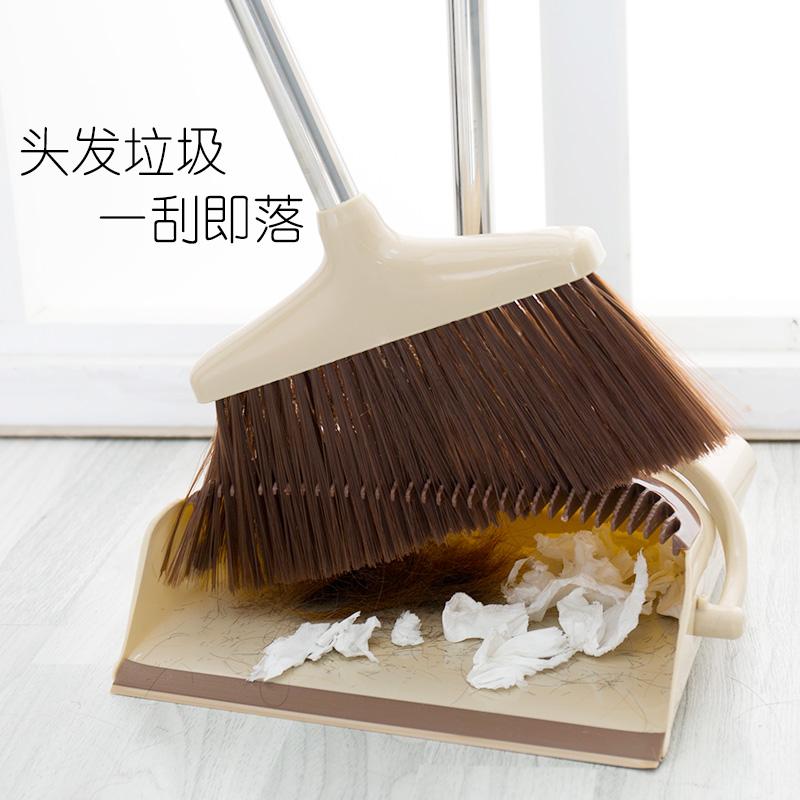 扫把家用套装簸箕魔术扫帚神器扫地笤帚单个软毛扫头发组合垃圾铲