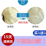 One-off invisible armpit pad sweat-absorbing paper towel deodorizing sweat-stopping clothes with thin air permeability for men and women