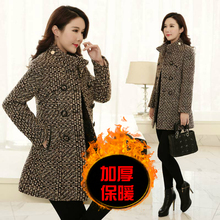 Middle-aged mothers wear Plaid Wool jackets; women's mid-long autumn and winter new large cashmere wool overcoats are thicker