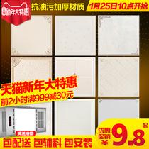 聚浦集成吊顶LED平板灯600x600工程灯石膏板60x60面板灯矿棉板