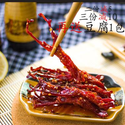 天天特价香辣鸭舌卤味鸭舌头温州鸭舌湖南特产变态辣零食休闲小吃