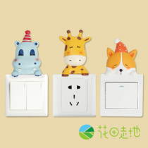 Cute animal switch stickers childrens room decorative wall stickers home switch stickers protective sleeve socket switch panel stickers