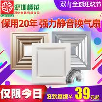 集成吊顶灯LED平板灯面板灯led厨卫灯厨房灯铝扣板嵌入式300600